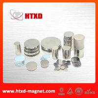 disc ndfeb magnet,magnetic disc,disc neodymium magnet,neodymium magnets disc,ndfeb disc magnet,hard disk magnet,strong neodymium disk magnets,neodymium coated disk magnets,disk type of magnetic materials,Strong neodymium disk magnet