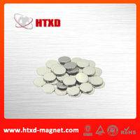 medical magnet ,Manufacturing of Rare Earth Magnet ,Manet,make strong permanent magnet ,Magnets wholesale ,Magnets permanent ,magnets for sale ,Magnetic material ,Magnet Rare Earth ,Magnet prices