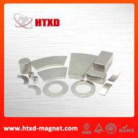 sintered ndfeb magnet for motors,sintered ndfeb motor magnets,sintered neodymium motor magnet,sintered motor magnet,grade n48 sintered ndfeb magnet,permanent sintered ndfeb magnet,sintered permanent magnets,sintered neodymium magnet,sintered n52 neodymium magnets,sintered ndfeb magnet