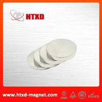 sintered disc magnets,rare earth neodymium disc magnet,powerful disc magnets,permanent neodymium disc magnet,permanent disc magnets,high quality sintered ndfeb magnet,grade n52m sintered neodymium magnet,sintered neodymium permanent magnet,sintered ndfeb magnets price