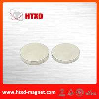 10mm disc magnet,sintered disc ndfeb magnets,permanent ndfeb discs magnet,disc neodymium magnet price,disc magnet for sale,circular disc magnets,strong neodymium disc magnets,n48 disc magnets,flat disc neodymium magnets,disc magnets wholesale