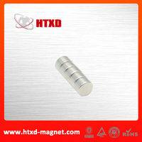 cylinder magnet,neodymium magnet cylinder,magnetic cylinder,neodymium cylinder magnets,cylinder neodymium magnet,cylinder ndfeb magnet,diametrically magnetized cylinder magnets,small cylinder magnets,diametrically magnetized cylinder neodymium magnet,diametric cylinder magnet