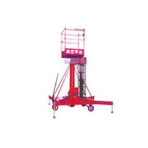 Hot sale high quality basketball accessories equipment hydraulic lifting platform