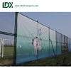 Outdoor football cage football training equipment