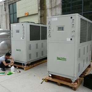 Industrial Air Cooled Chillers ,Box Type Free Cooling Chillers , Portable Air Cooled Chillers , air to water chiller  air cooled industrial chiller  ,industrial air cooled chillers., portable air cooled water chiller.
