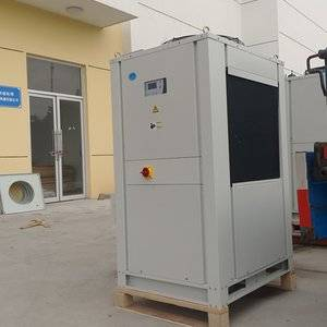 Lubricating Oil Chiller,Hydraulic Oil Chiller,Spindle Bearing And Gerat Cooling Oil Chiller,High Precesion Oil Cooling Chiller, Air Cooled Oil Chiller,Portable Oil Chiller unit,Hydraulic Oil Chiller,packaged oil cooling chiller,packaged and portable oil chillers