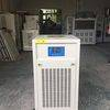 semi-conductor air cooled chiller,air water chiller system in semi-conductor,welding machine chiller,LED light source air cooled mini chiller