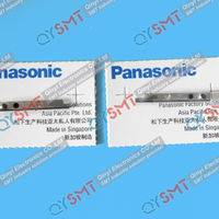 104131002202,Panasonic AI,AI parts