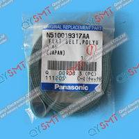 Panasonic CM402 FLAT BELT N510019317AA,CM402 FLAT BELT ,N510019317AA,Pick and place,SMT assembly,SMT printer,Solder paste,Pick and place automation,SMT assembly equipment,SMT feeder,SMT nozzle,SMT spare parts,SMT printer