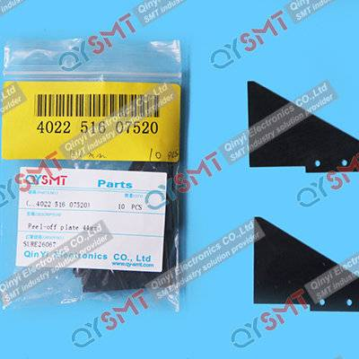 ASSEMBLEON PEEL-OFF PLATE 56MM 4022 516 07530