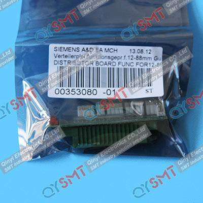 SIEMENS DISTRIBUTOR BOARD FUNC FOR 12-88MM 00353080-01