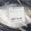 Panasonic CABLE N510026303AA