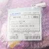JUKI LNC60 IF CABLE ASM 40070445