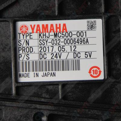 YAMAHA SS 32mm Feeder khj-mc500-001