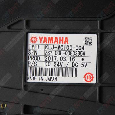 YAMAHA ZS 8mm Feeder KLJ-MC100-004
