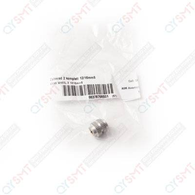 SIEMENS Gear wheel 00378768S01