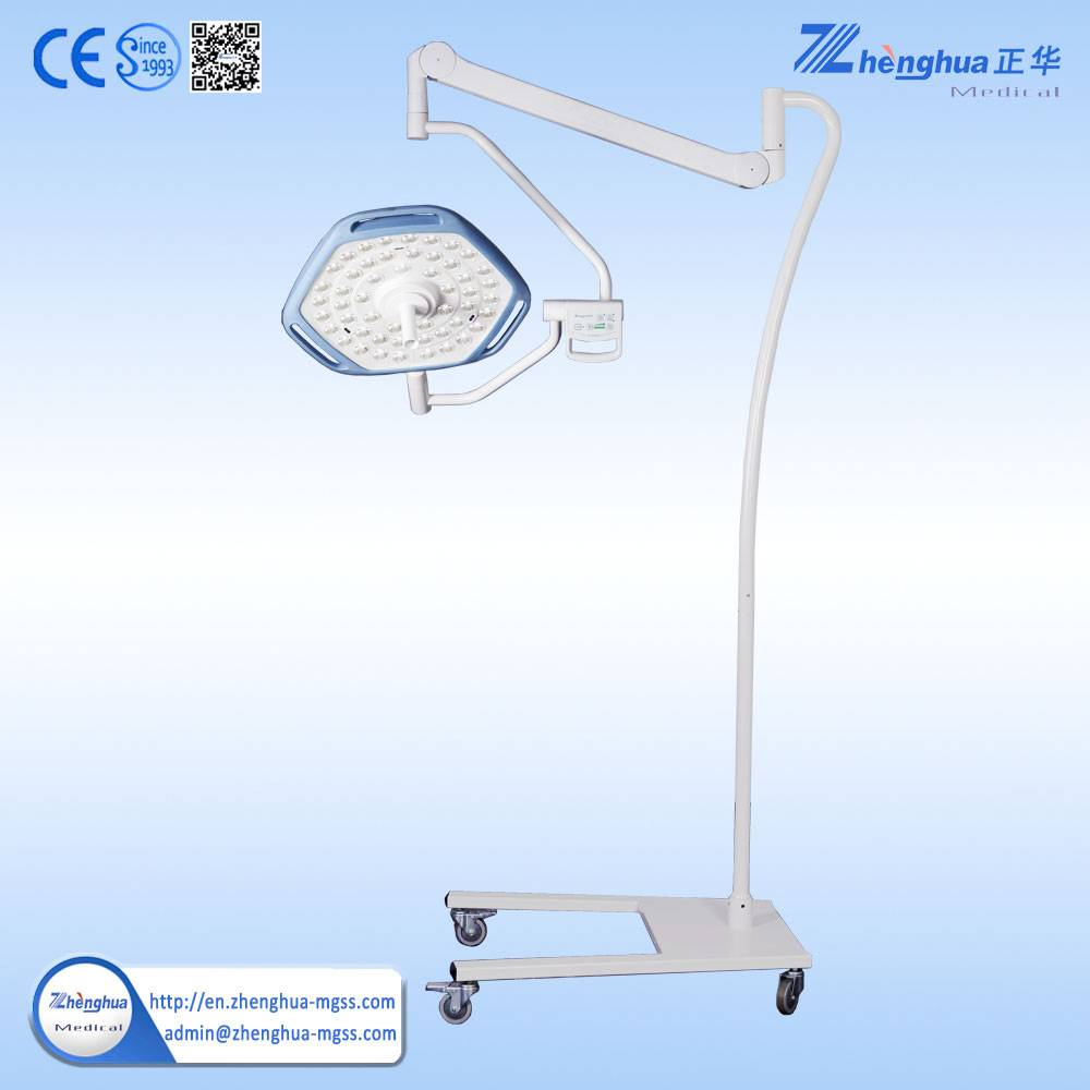 mobile series medical equipment operation shadowless LED light
