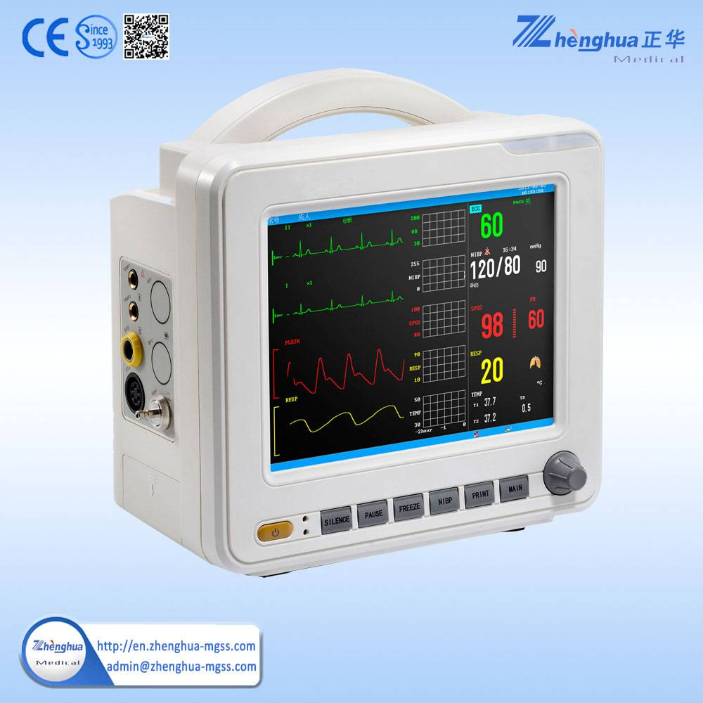Hospital Professional Patient Monitor