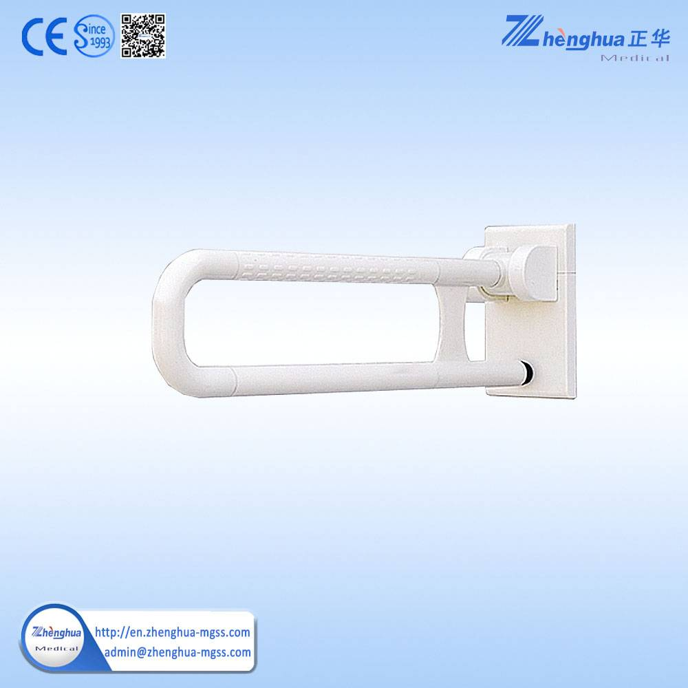 White Portable Indoor Wall Handrail