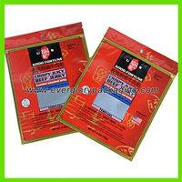 food grade bag heat seal,food grade bag heat seal for beef jerky,aluminum foil food grade bag heat seal for beef jerky