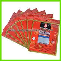 mylar food bags,mylar food bags for beef jerky,ziplock mylar food bags for beef jerky