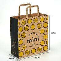 craft paper carry bag,carry bag,carry bag with flat handle