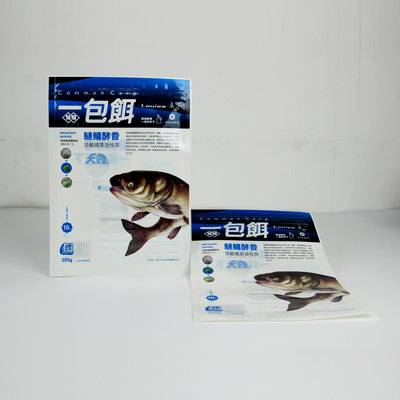 Fish food, fish feed, fish nutrition packaging ziplock pouch bags