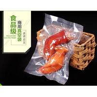 vacuum bags for food,vacuum bags,vacuum bags for meat