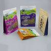 Custom printed food packaging plastic block bottom bags with zipper