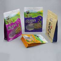 block bottom bags,plastic block bottom bags,block bottom bags with zipper