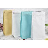 square bottom bags,square bottom gusseted bags,foil square bottom bags