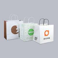 SOS paper bags,white kraft paper bags,paper bags with handle