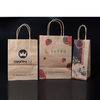 Custom printed brown kraft paper gift bags with handle