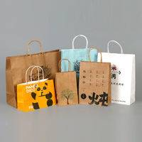 retail paper bags,kraft retail paper bags,paper bags with twisted handle
