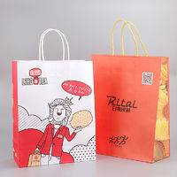 kraft paper bags,white kraft paper bags,kraft paper bags with handle