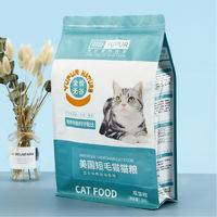 cat food packaging bags,cat food bags,cat food packaging