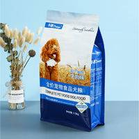 dog food packaging bag,dog food packaging pouches,dog food bag pouches