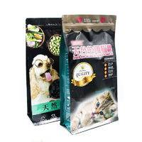 PET food packaging bag,PET food bag,animal food bag