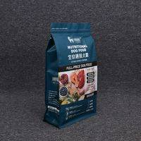 animal food packaging bag,animal food packaging,animal food bag