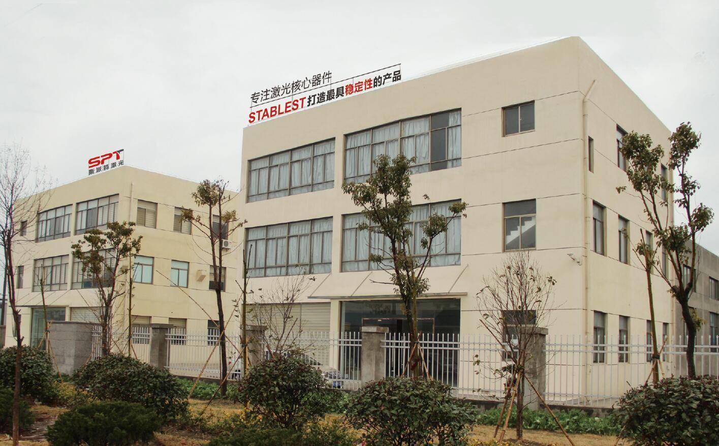 SPT laser tube factory.jpg