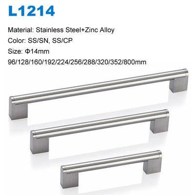 Stainless Steel Cabinet Handle SS Furniture handle Decorative handle BBDHOME factory price L1214