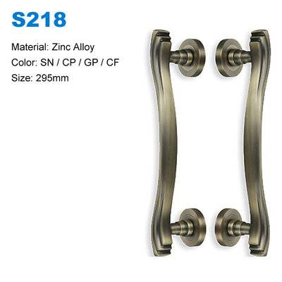 Door handle pull decorative door handle Chinese Door handle factory S218