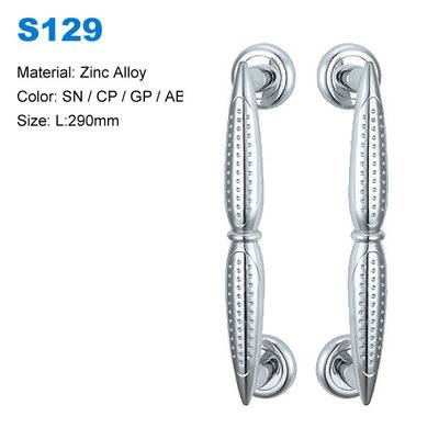 Recessed pull handle Pull handle f  commercial door pull handle supplier S129