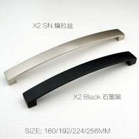 Cabinet Handle Furniture Decorative handle Aluminum Cabinet Handle X2