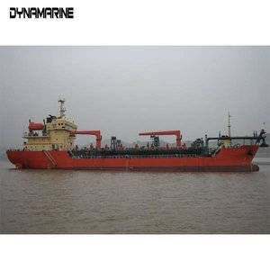 Trailing Suction Hopper Dredger supplier