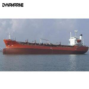 13200dwt IMO II Chemical Tanker for sale