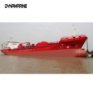 7500dwt IMO II Chemical tanker for sale
