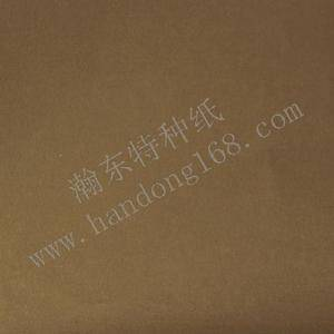 Leatherette Paper/ PU Paper/Binding cover leather grain paper