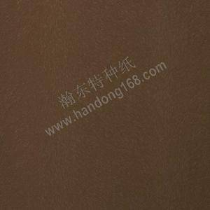 Hot sales Flock Paper / Flocking paper /Flocking gift paper