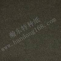 PU cover paper,PU leather paper,special art paper,specialty paper,paper box and specialty,cheap pu paper,PU film coated paper